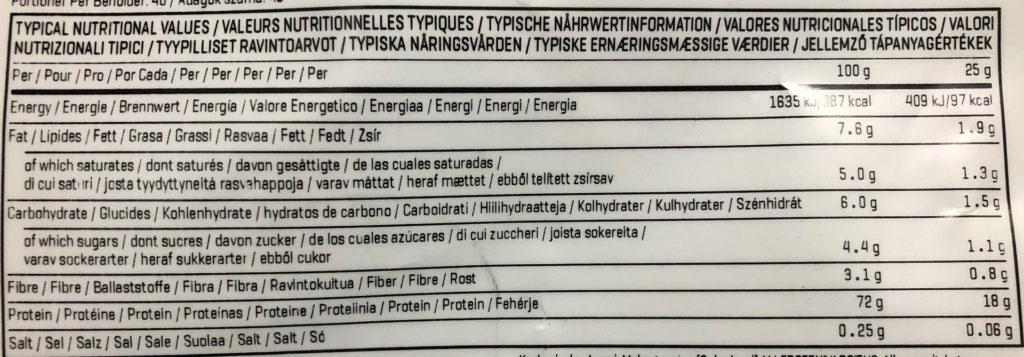 マイプロテイン ナチュラルチョコレート 栄養成分表示